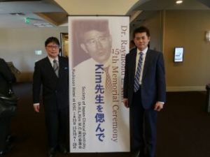 Dr.Raymonond L.kim15回忌Memorial Seminer In Losangelusに参加して